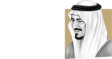 King Khalid Foundation